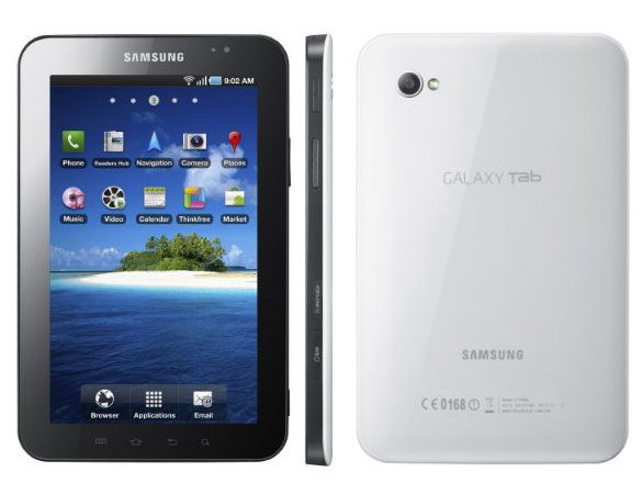 galaxy tab amazon 1 Samsung Galaxy Tab : iPad Killer de 7 pouces à 799 €
