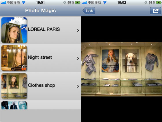 Photo Magic All In One iPhone 2 Photo Magic All In One iPhone : Devenez Une Célébrité Virtuelle (gratuit)