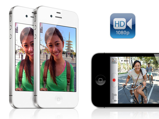 iphone 4 vs iphone 4s video Comparatif iPhone 4 vs iPhone 4S :  Sequences Video Filmées (video)