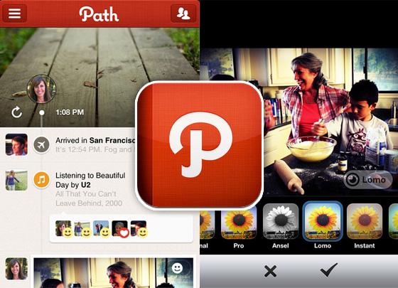 Quelques écrans de l'application Path