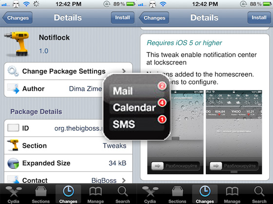 Tweak NotiLock iPhone Tweak NotiLock iPhone : Centre de Notification sur lEcran de Verrouillage (gratuit)