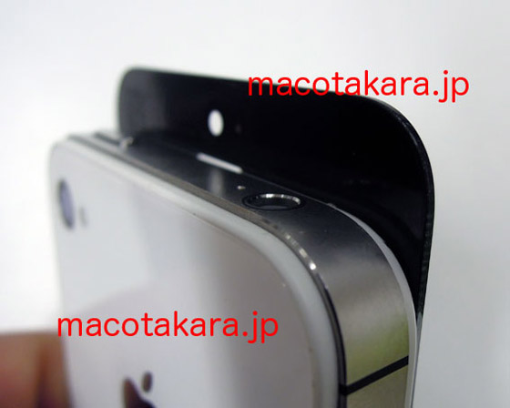 iphone5 part 2 Le Large Ecran du Prochain iPhone 5 Dévoilé ?! (video)