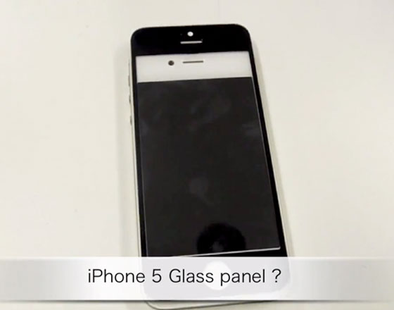 iphone5 part 3 Le Large Ecran du Prochain iPhone 5 Dévoilé ?! (video)