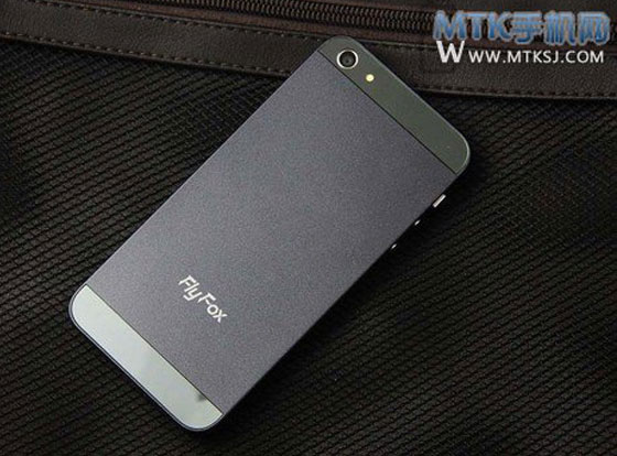 1 Flying Fox Fake Contrefacon iPhone 5 Flying Fox : Contrefaçon iPhone 5 pour 99 € Seulement (images)