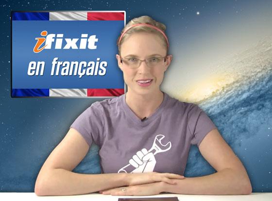 iFixiT.com - Le Site et les Manuels de Reparation de Materiel en Francais