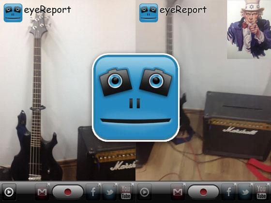 eyeReport iPhone : Filmer Simultanément avec la Camera avant et Arrière (gratuit)