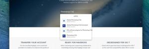 RoaringApps : Vérifier si vos Logiciels sont Compatibles OSX 10.9 Mavericks (gratuit)