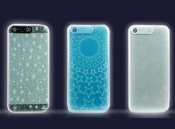 coque limineuse iphone 6 plus