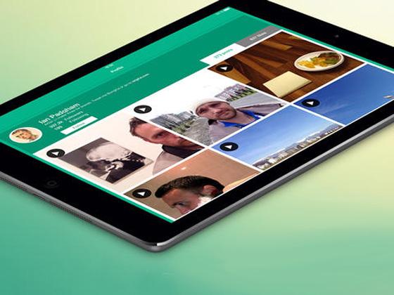 Save-for-Vine-iPhone-iPad-1
