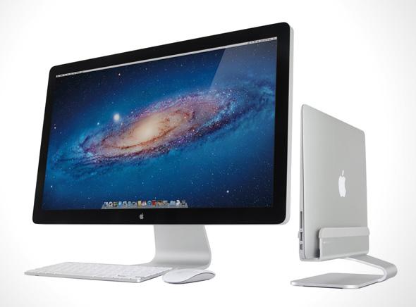 support-vertical-Rain-Design-mTower-MacBook-Pro-Air-1