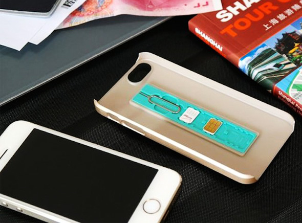 Protection-SIMPLcase-iPhone-SIM-1