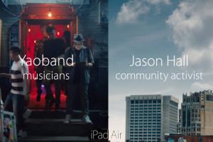 pub-ipad-musique-rime-2014-1