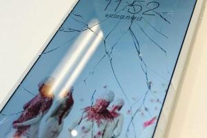 iphone-6-poche-jean-casse-tordu-1