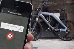 Beidu-Dubike-Velo-Connecte-iOS-Android-1