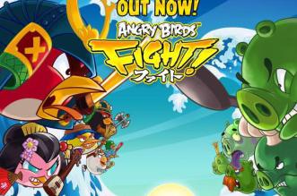 Angry-Birds-Fight!-iPhone-iPad