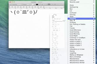 Kaomoji-Mac-OSX-1