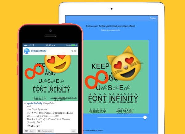 symbol infinity iphone ipad 1 disponible gratuitement