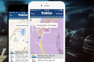 TrakCar-iPhone-1