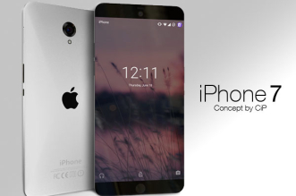 concept-iphone-7-cip-1