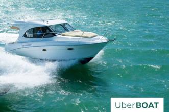 uberboat-bateaux-uber-istanbul-1