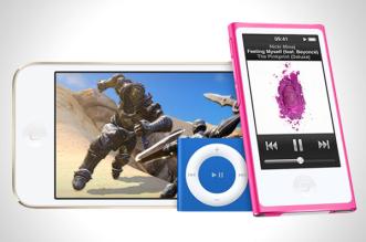 nouveaux ipod touch nano shuffle 2015 2 331x219 - Nouveaux iPod Touch APN 8 Mpx, iPod nano et iPod Shuffle (images)