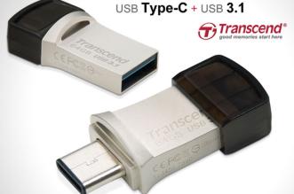 transcend-usb-c-3-memoire-flash-jetflash-890s-1