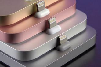 dock lightning aluminium iphone 6s plus couleurs 1 331x219 - Nouveaux Dock Lightning Alu pour iPhone 6s et 6s Plus (video)