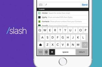 slash-keyboard-iphone-ipad-gratuit-1