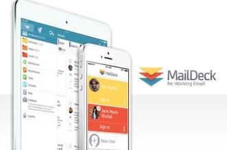 MailDeck-3-iPhone-iPad-1