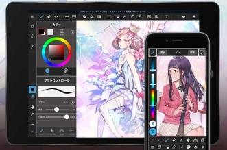 MediBang-Paint-iPhone-iPad-1