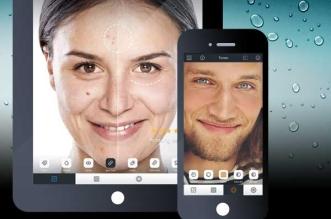 Relook-iPhone-iPad-1