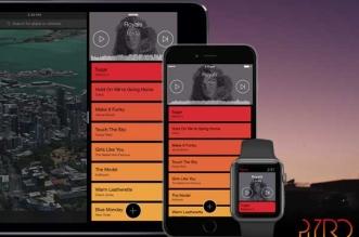 Serato-Pyro-iPhone-iPad-1