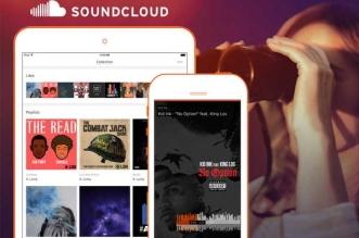 SoundCloud-Station-iPhone-iPad-1