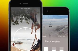 prime-instagram-iphone-gratuit-1