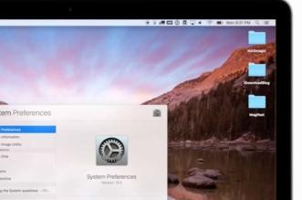 controle-vocale-mac-osx-accessibilite-3
