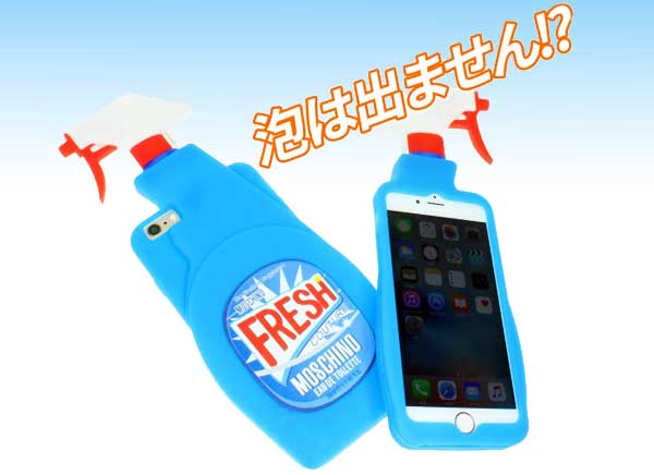 coque fresh iphone 6