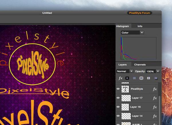 PixelStyle Photo Editor Mac OSX 5 - PixelStyle Photo Editor Mac - Retouche Photo et llustration (gratuit)