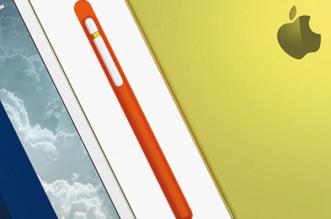 jony ive ipad pro encheres edition jaune 1 331x219 - Cet iPad Pro Jaune vaut de l'Or même s'il n'en a Pas (video)