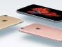 gsmarena-concept-iphone-7-mockup-1