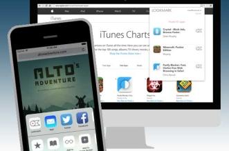lookmark-iphone-mac-pc-gratuit-1