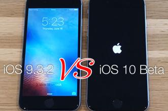 comparatif-ios-9-3-2-10-beta-iphone-6s-1