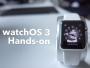 demo-montre-apple-watch-watchos-3-video