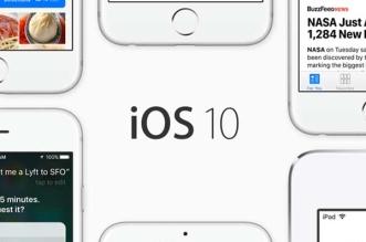 ios-10-nouveautes-tweaks-1