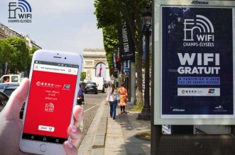 wifi-gratuit-paris-champs-elysees-paris-1