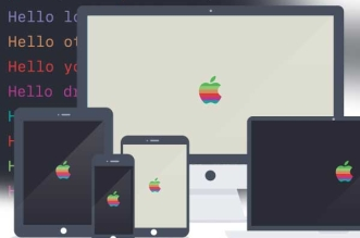 wwdc-2016-wallpapers-fond-ecran-retro-logo-apple-1