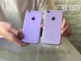 leaks-iphone-7-rumeurs-comparatif-6s-video-1