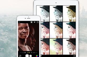 Multiple-Exposure-iPhone-iPad-1
