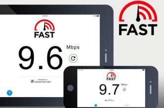 fast-speed-test-iphone-ipad-1