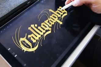 ian barnard calligraphie art ipad pro stylet apple 4 331x219 - Sur son iPad Pro il Dessine de Superbes Calligraphies (video)