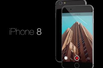 iphone-8-rumeurs-concept-mockup-1